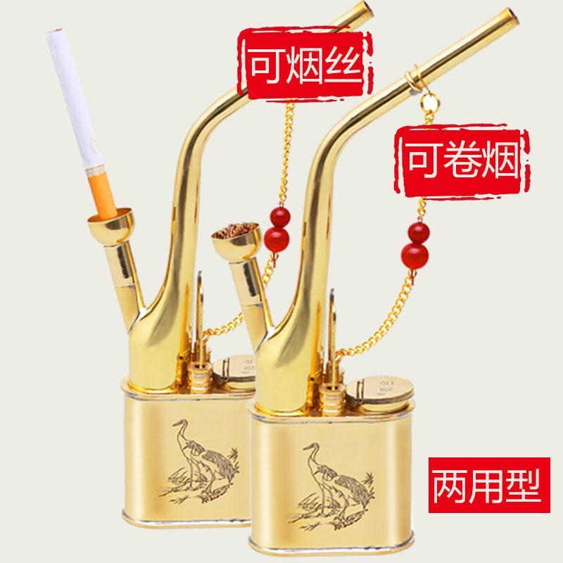 水烟壶全套水烟筒水烟丝烟袋黄铜复古纯铜老式水烟斗过滤水烟嘴
