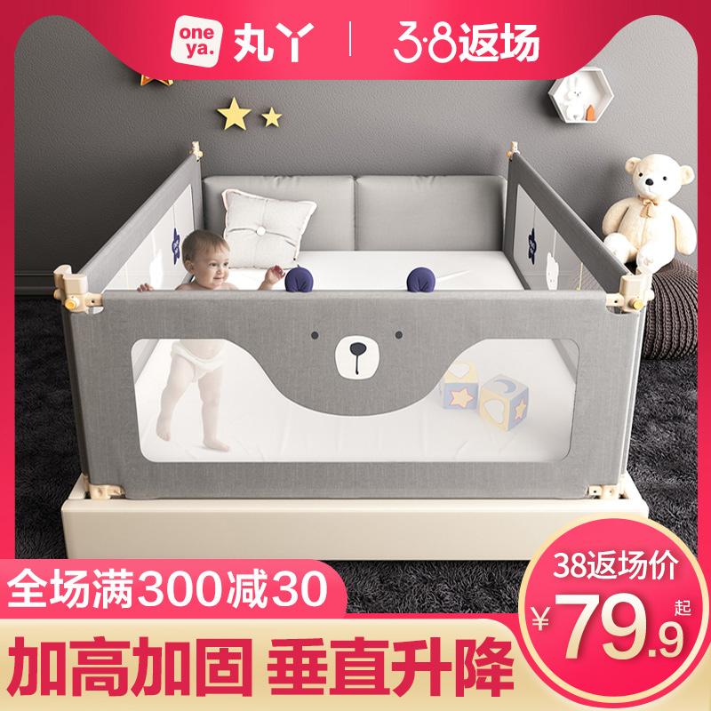 床围栏 婴儿防摔防护栏杆儿童安全防掉1.8-2米大床边挡板 床护栏