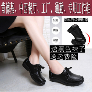 肯德基工作鞋女黑色平底防滑软底舒适女鞋餐厅服务员黑皮鞋妈妈鞋图片
