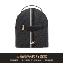 Michael kors / MK Jessa series dark grey logo printed logo women's backpack