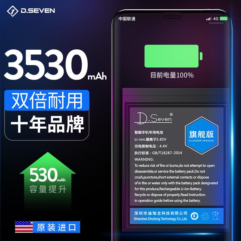 努比亚z11电池Z11minis大容量Z17mini正品nx531j手机m2青春版573j换电板Z17S原装529j原厂569h 549j 595j官方