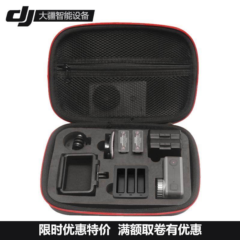 大疆灵眸运动相机配件OSMO ACTION套装拓展防水收纳盒手提便携包