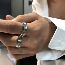 日潮光面银色简约数字转动食指环chce14c东大hi式戒指饰品男