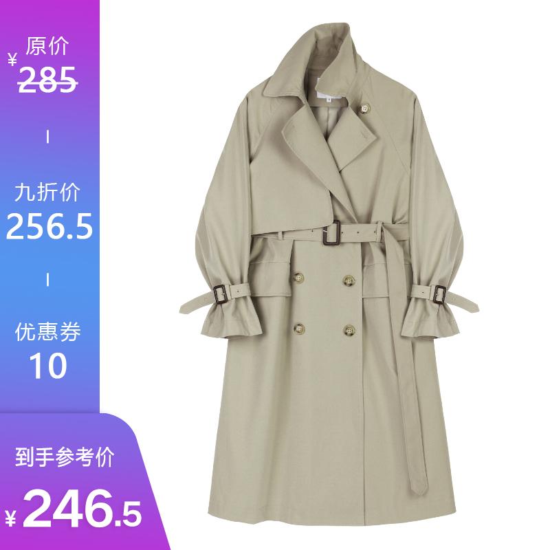 【限时9折】风衣女韩版收腰显瘦双排扣过膝垂感气质外套2020秋装满759元减40元