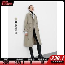 【9折1r货】风衣女1q韩款收腰显瘦双排扣垂感气质外套秋时尚