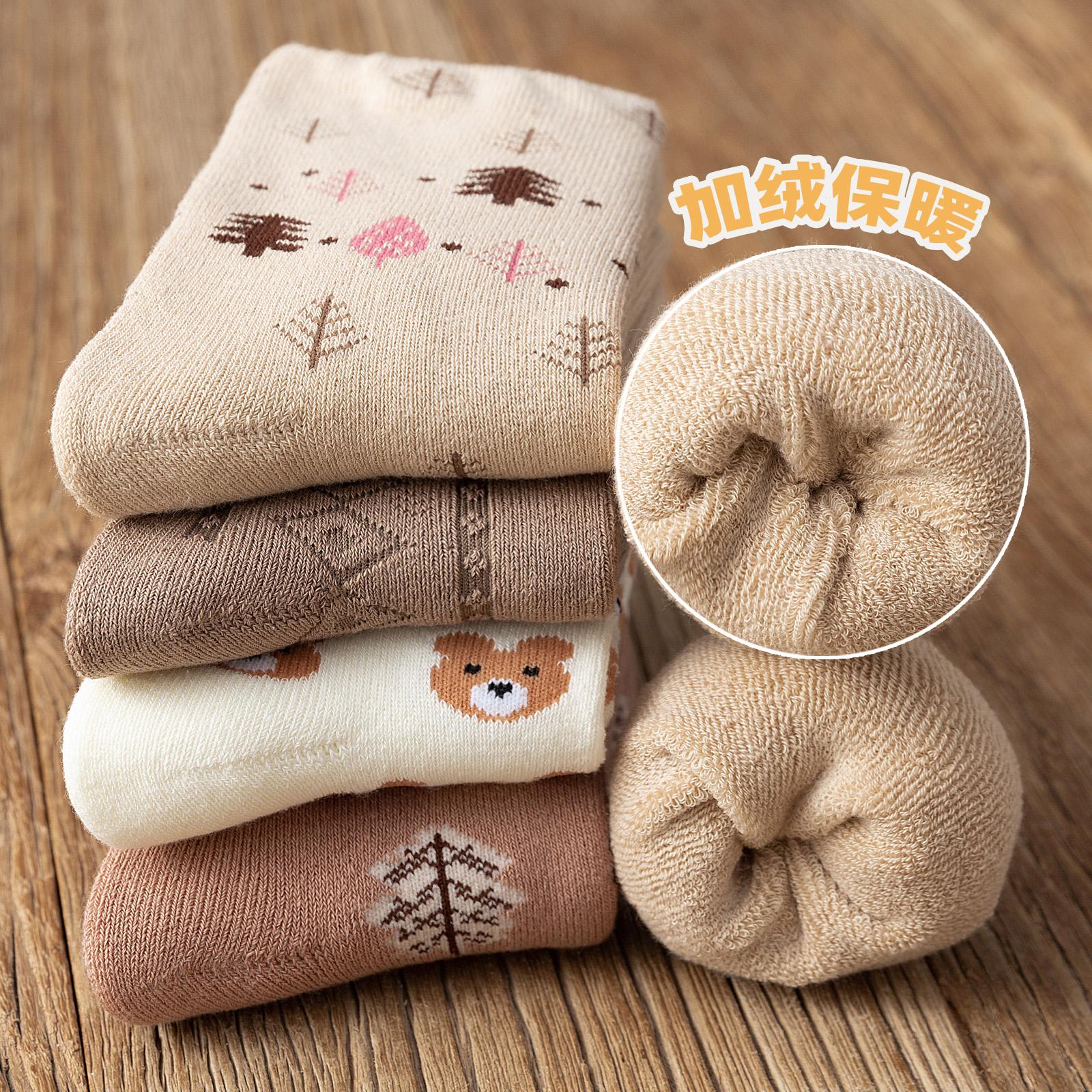 中长袜子女冬天中筒袜纯棉加绒加厚保暖日系可爱秋冬季毛巾袜长筒
