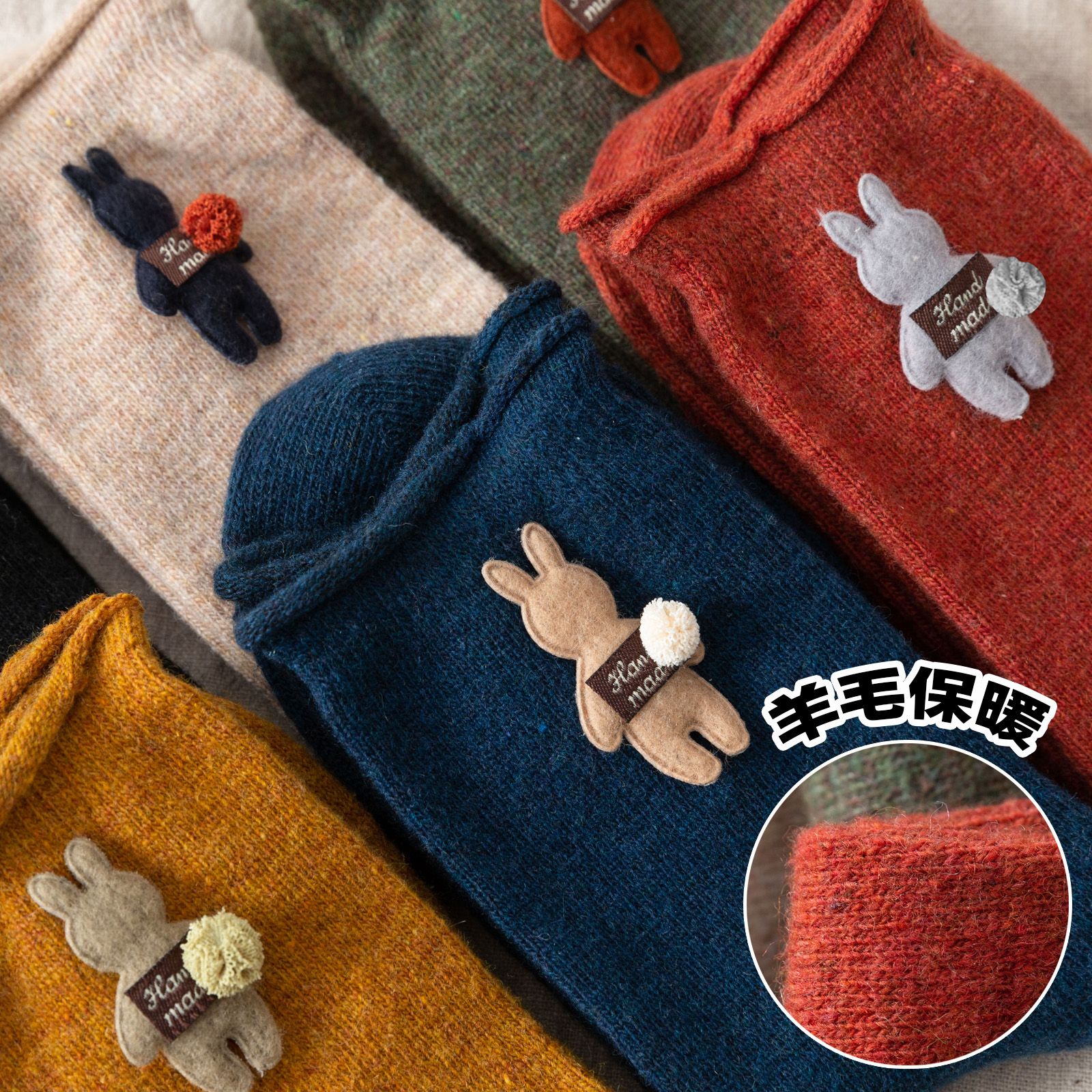 袜子女羊毛秋冬中筒袜加厚保暖ins潮日系可爱卡通冬天长筒堆堆袜