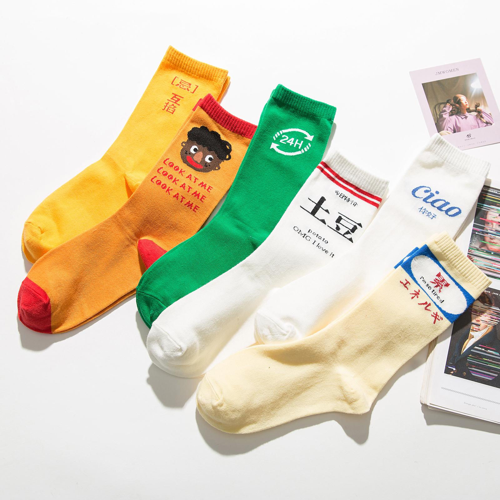 袜子女中筒袜ins潮百搭夏季薄款纯棉男长袜街头个性搞怪卡通嘻哈