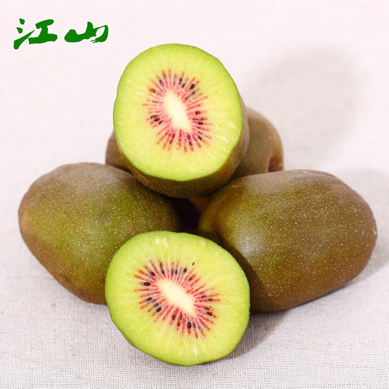 江山猕猴桃 红心猕猴桃 当季奇异果新鲜水果 12/20个装