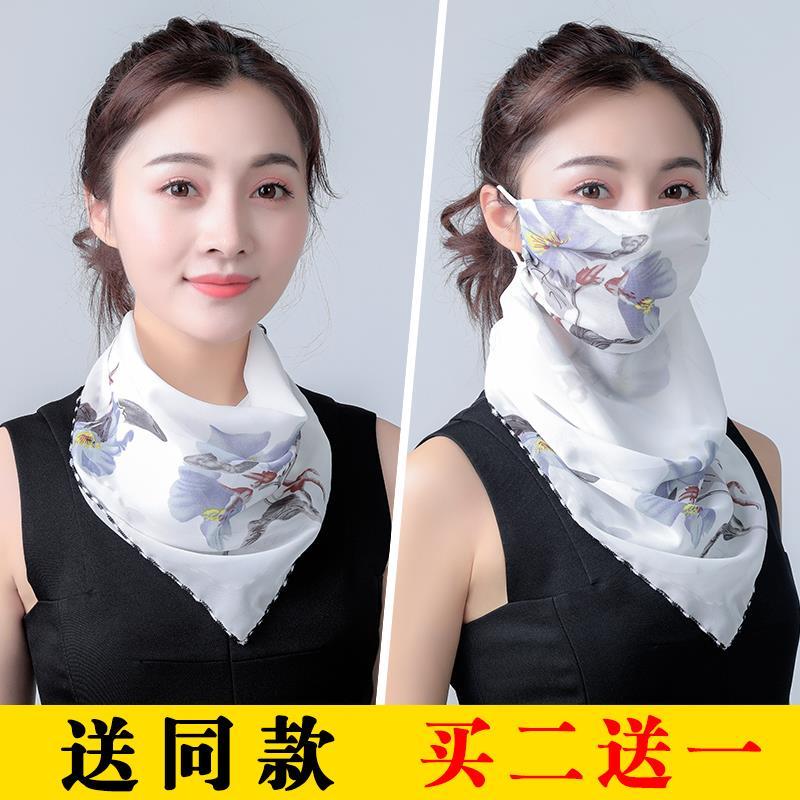 秋季两用防晒护颈遮脸面纱女开车围脖小方丝巾面罩紫外线透气口罩