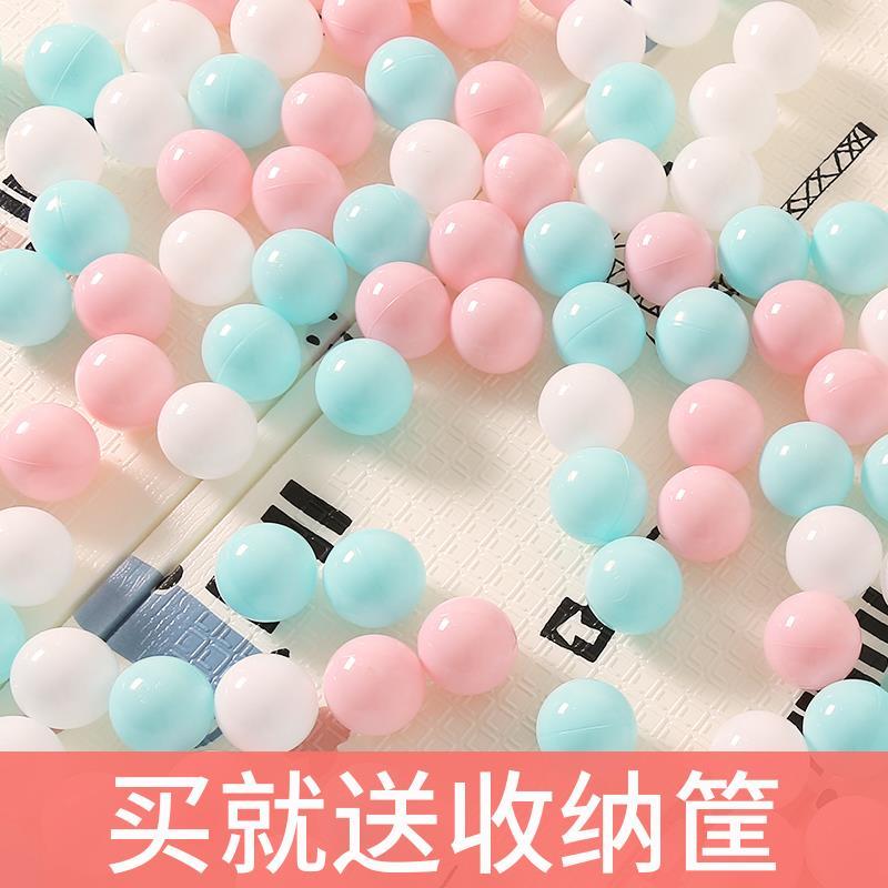 塑料球海洋球宝宝玩具婴幼儿球类围栏池球游戏儿童玩的彩色球球池