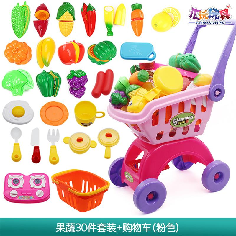 儿童玩具推车娃娃女孩过家家玩具手推车玩具婴儿bb小车购物车