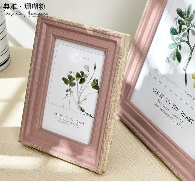 相框摆台像框创意加洗照片6寸七寸韩版现代简约定制宜家12寸10寸
