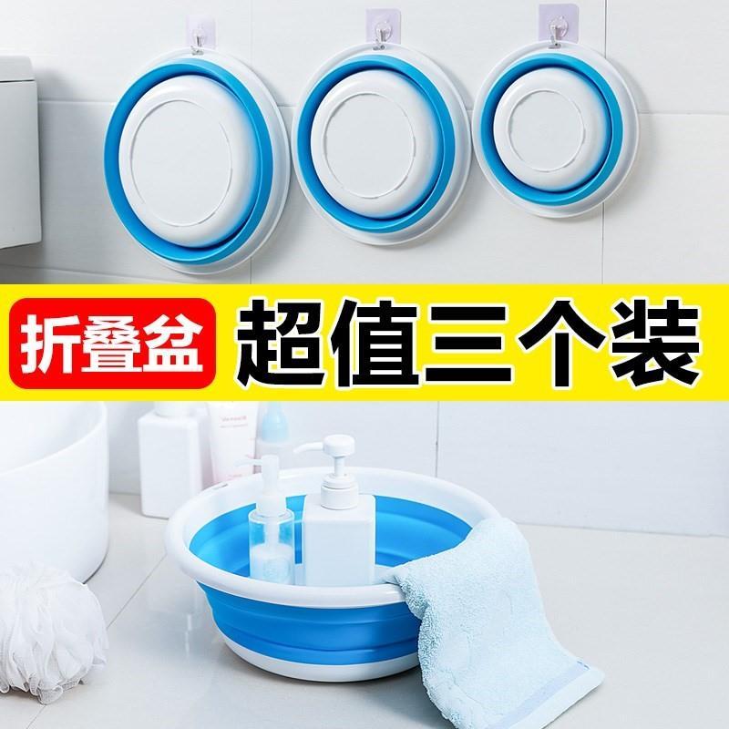 压缩加厚脸盘挂墙可用品盆子便携式脸盆旅行洗脸面盆折叠可爱壁挂