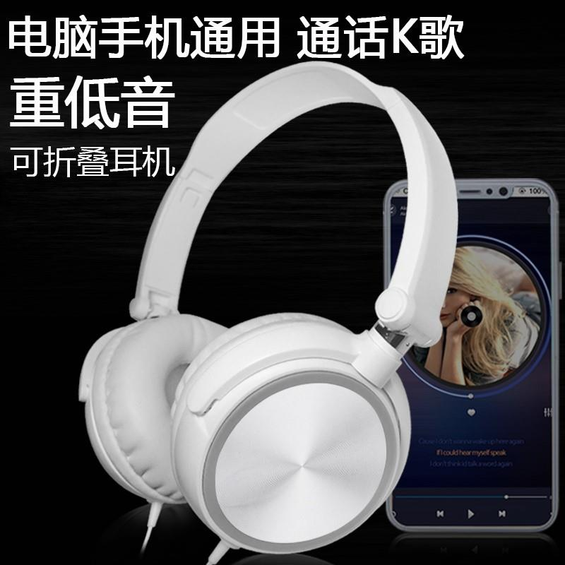 头带式声道随身耳罩式音效头戴式耳机手机有线白色嘻哈套头时尚