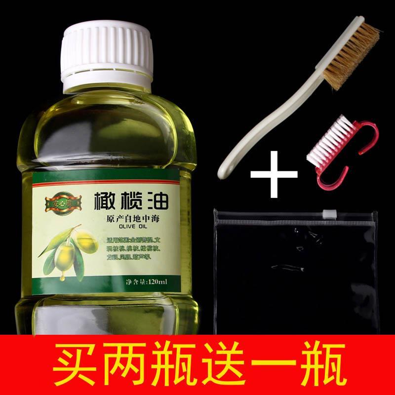 文玩橄榄油保养油大小金刚菩提手串橄榄核核桃油上色养护包浆大瓶