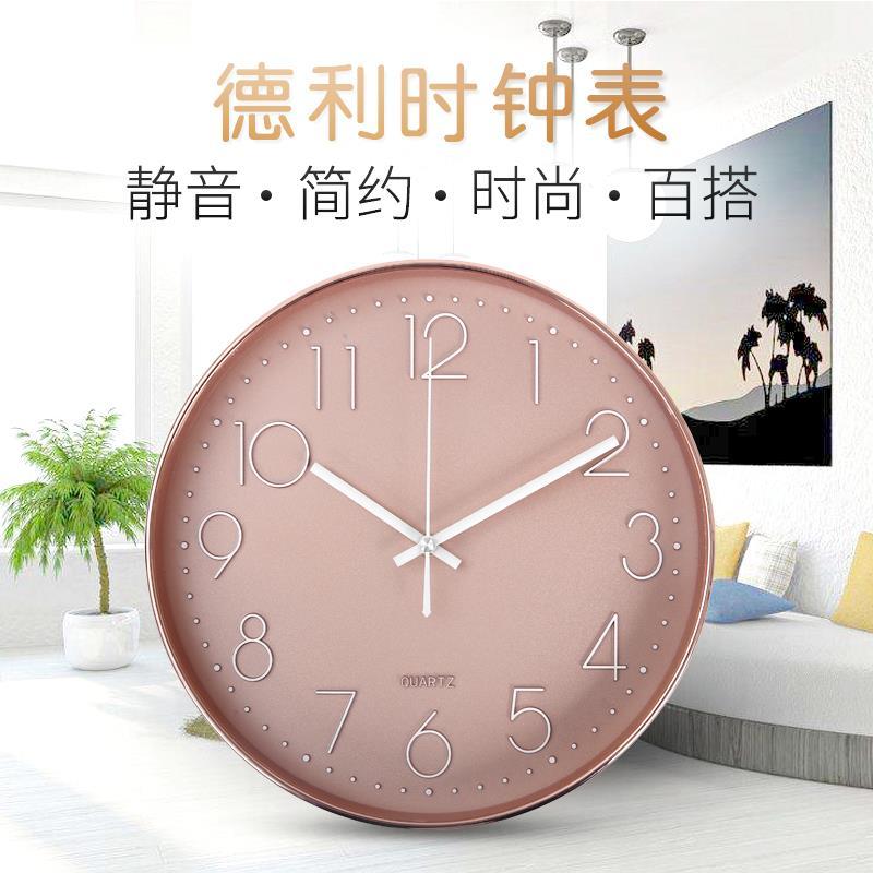 静音客厅挂钟简约石英钟大卧室挂表时尚钟表创意壁挂钟办公钟表