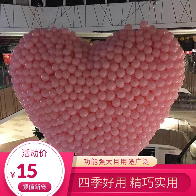 气球下落网兜心形下落网商场活动求婚国庆气球开业酒吧降落网雨用