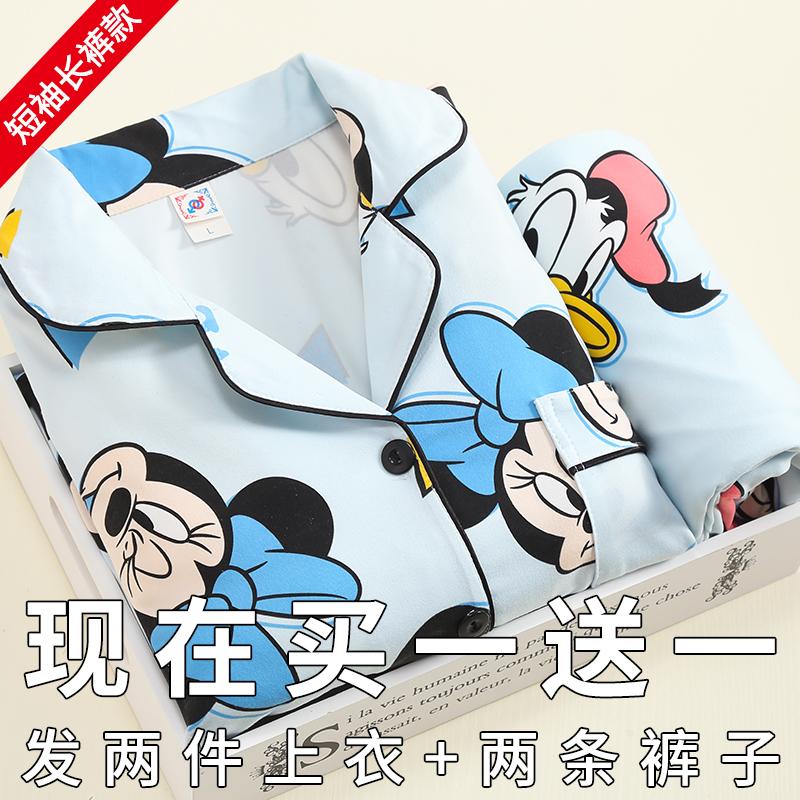 纯棉睡衣女夏薄款短袖长裤可爱卡通蓝色咪奇米老鼠宽松家居服套装