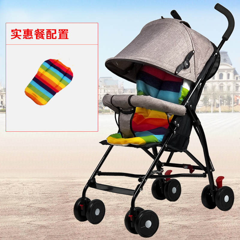 Ultra Lightweight Baby stroller BB Bao Kids Summer umbrella car simple folding portable summer child trolley