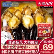 海文铭福州正宗佛跳墙加热即食鲍鱼海参金汤原材料海鲜大礼包盆菜