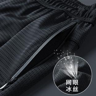 空调裤男冰丝休闲裤超薄款透气夏