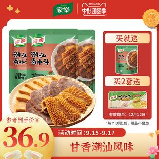 家乐潮汕卤水汁酱料包160g*3袋装 卤肉卤菜卤鸡鸭爪脖卤料调味汁