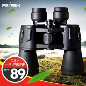 Philaeus Binoculars High Power HD Low Light Adult Special Forces Non-Infrared Night Vision Children's Concert