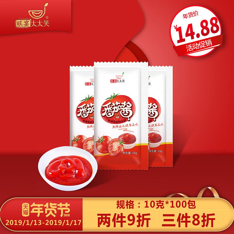 点击查看商品:旺宴太太笑番茄酱小包装10克*100袋肯德基薯条番茄沙司蕃茄酱小包