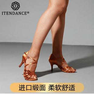ITENDANCE专业拉丁舞鞋女成人中高跟缎面软底国标舞伦巴恰恰舞鞋