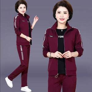 Containing cotton t single / set mother loaded autumn sports suit 2019 new middle-aged three-piece women's jacket