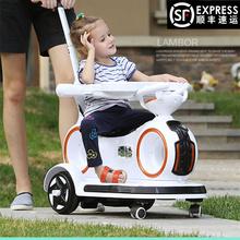 婴儿童电动ch2宝宝四轮et控摇摇车可手推可坐(小)女男孩瓦力车
