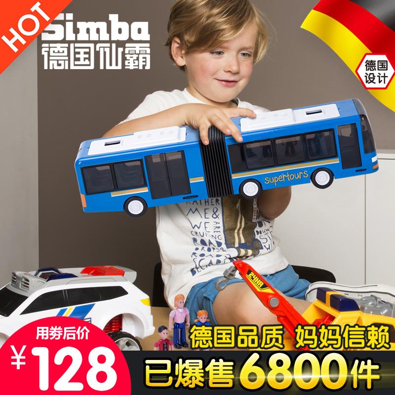 德国仙霸公交车 玩具车模型儿童玩具车男孩仿真双节公交汽车校车