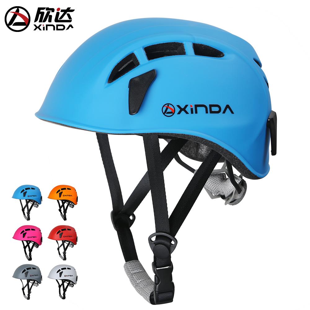 欣达户外速降头盔拓展头盔探洞救援登山头盔溯溪安全帽子防护头盔
