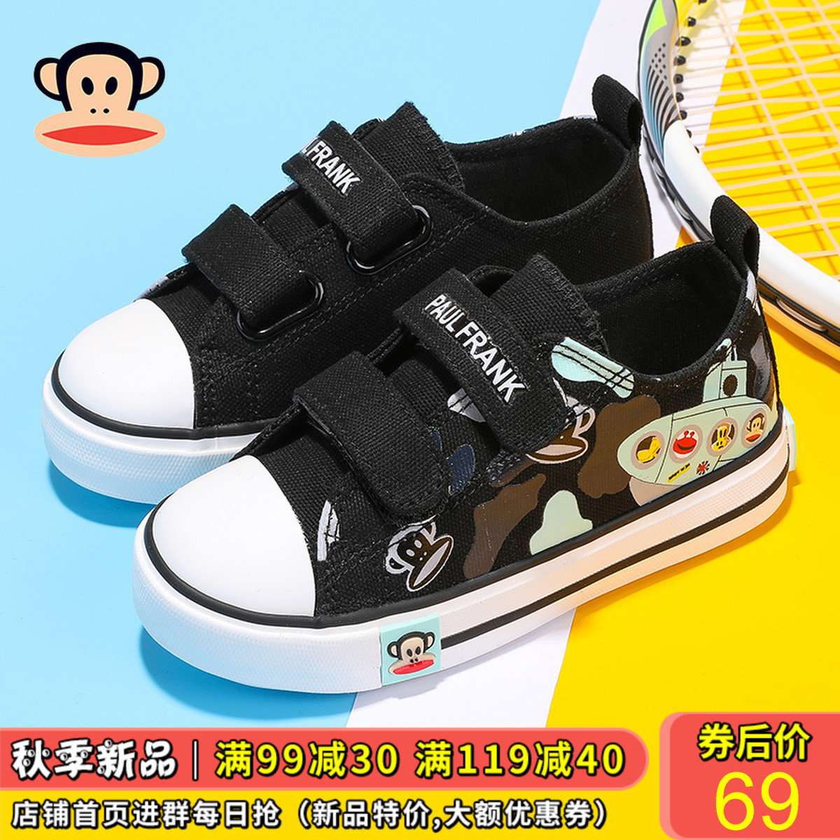 大嘴猴童鞋帆布鞋男童2018秋季新款韩版透气女儿童鞋子板鞋小白鞋