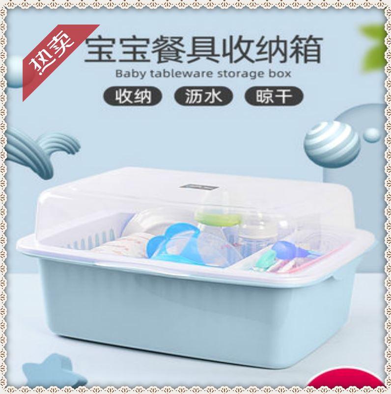 旅行宝宝餐具收纳盒碗筷便携式外出筷子盒便携带叉子可爱勺子加厚