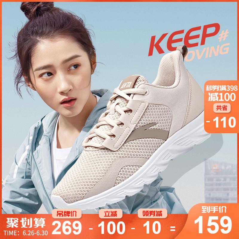 安踏官网旗舰女鞋跑步鞋2020夏季新款休闲鞋轻便网面透气运动鞋女