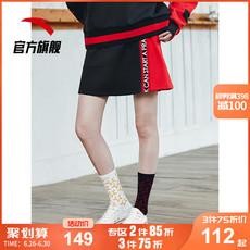 安踏运动短裙女官网旗舰2020夏季新款针织跑步短裙潮流半身裙国潮