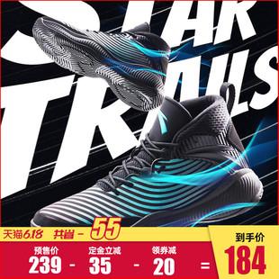 【618预售】安踏男鞋星轨4篮球鞋男2020新款夏季透气球鞋运动鞋