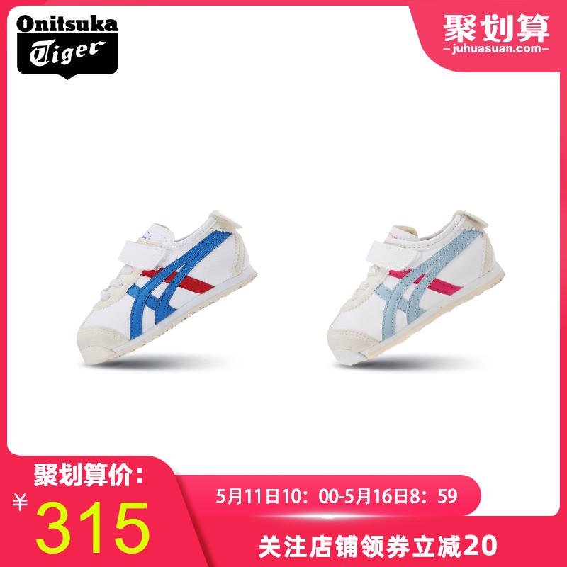 Onitsuka Tiger鬼�V虎童鞋男女小白宝宝休闲运动学步鞋1岁2岁3岁