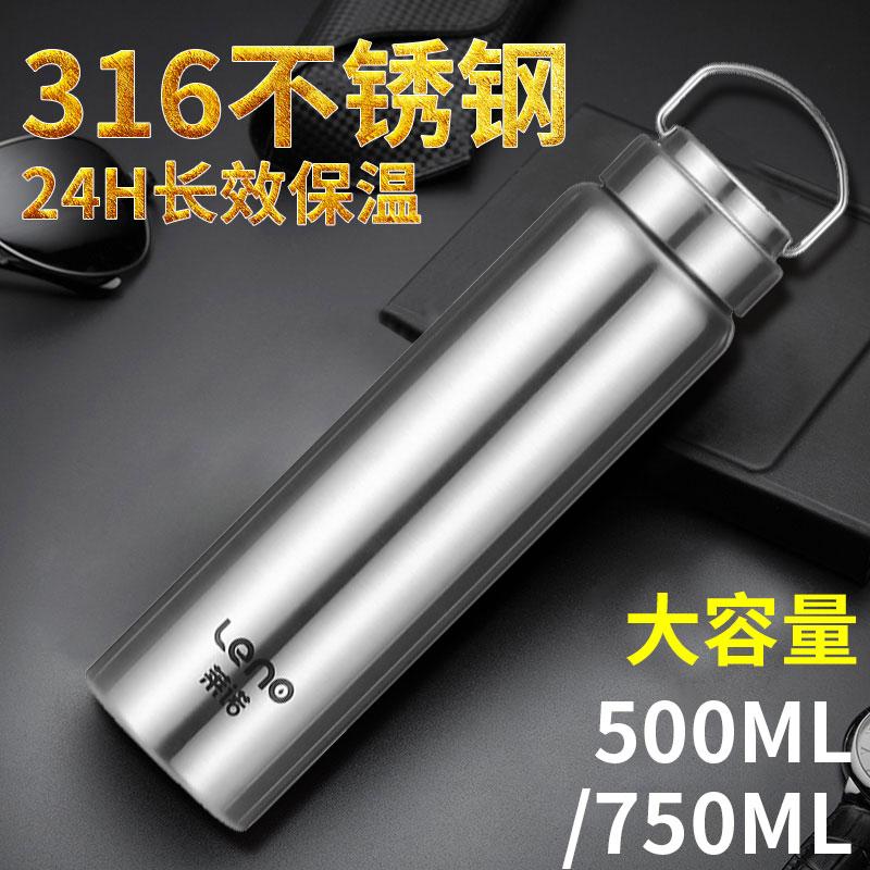 全钢316不锈钢保温杯男女大容量水杯茶杯泡茶户外运动便携刻字