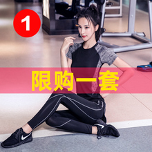 瑜伽服yu夏季新款健ka动套装女跑步速干衣网红健身服高端时尚