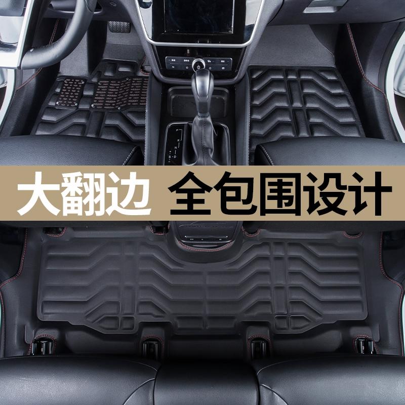 包门边汽车脚垫全包围脚踏垫环保加厚耐磨专车专用大包围车地垫毯