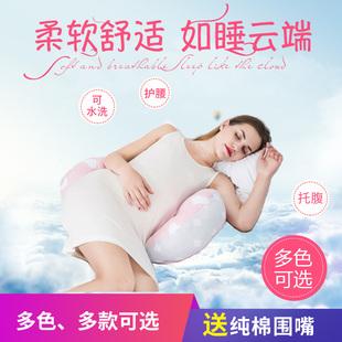 娇瑞孕妇枕头护腰侧睡托腹u型枕