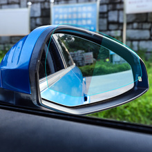 Audi A3/A6L/Q3/Q5 rearview mirror rainproof mirror film A4L mirror waterproof anti-glare dazzling film