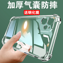 苹果11手机壳防摔透明硅xb9ipho-w软壳全包镜头苹果11pro女男苹果11