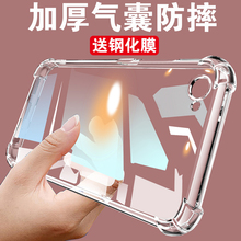oppor9s手机壳硅胶防摔oppbe14r9透dxpor9splus全包r9s