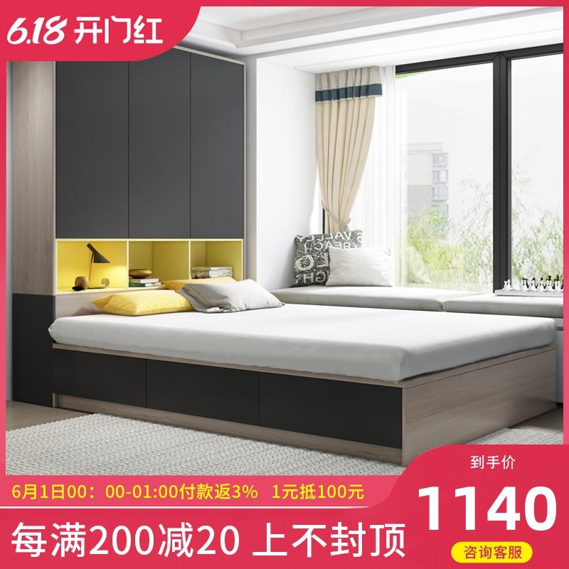 现代简约1.35榻榻米床带衣柜一体储物收纳床1.2单人床1.5米双人床