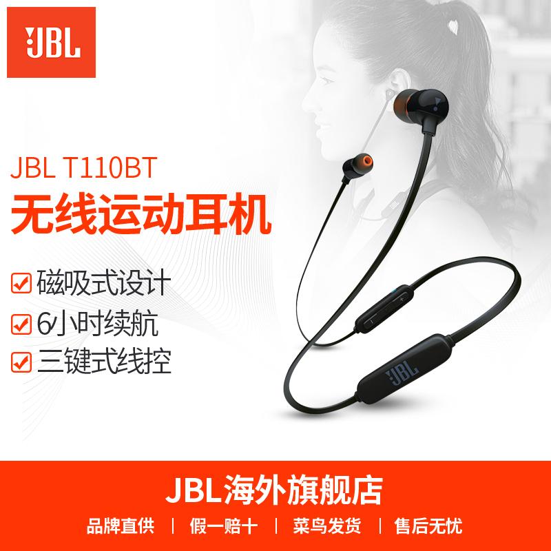 无线 蓝牙 耳机 入耳式 线控 运动 通话 手机 重低音 耳塞