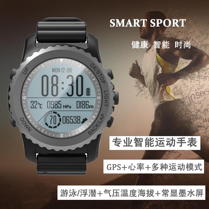 户外野外功能GPS跑步运动特种兵战术心率马拉松防水海拔气压手表